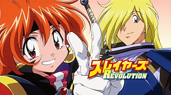 slayers_revolution